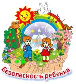 banner bezop rebenka